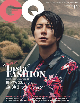 GQ JAPAN 2019年11月号 zip online dl and discussion