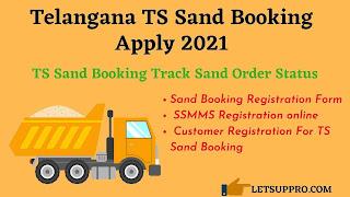 Telangana TS Sand Booking Apply 2021