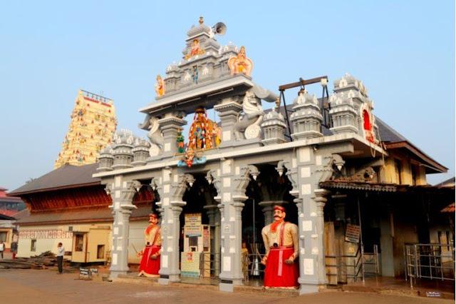 Udupi Karnataka