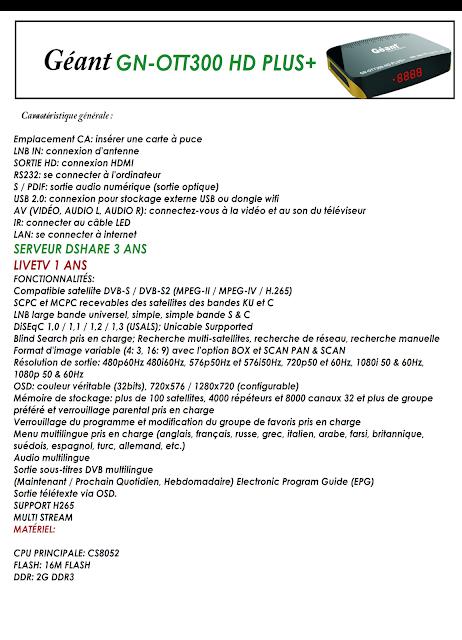 اخر تحديث لجهاز MISE À JOUR GEANT GN-OTT 300 HD PLUS+