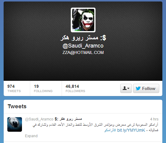Oil Producer Saudi Aramco twitter account hacked