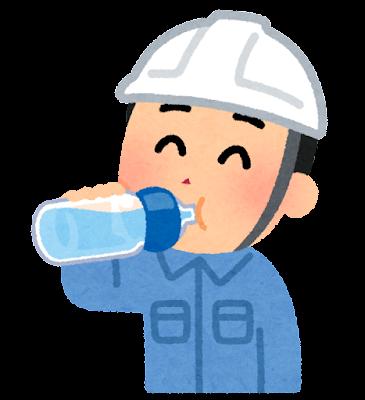 水分補給をする作業員のイラスト(男性)