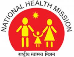 NRHM Odisha Recruitment 2017
