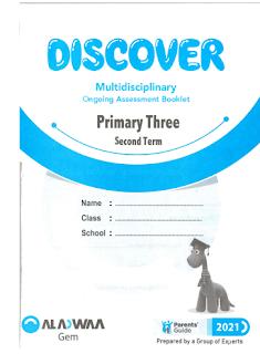 كتاب الأضواء ديسكفر الصف الثالث الإبتدائى الترم الثانى discover primary 3 second term