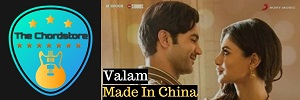 Made In China - VALAM Guitar Chords (Arijit Singh)