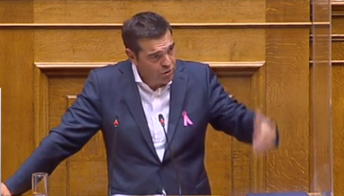 Τσίπρας: Υιοθετείτε κύριε Μητσοτάκη όσα είπε ο Χρυσοχοΐδης;