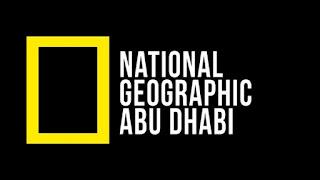مشاهدة قناة ناشيونال جيوغرافيك ابو ظبى بث مباشر National Geographic Live