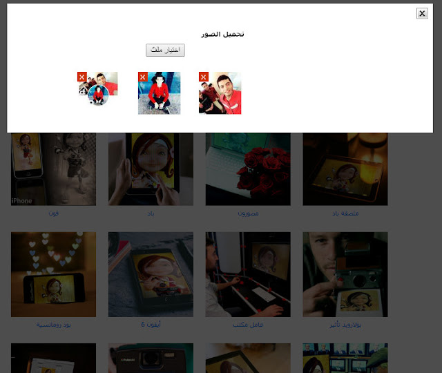 التعديل على الصور بدون برنامج