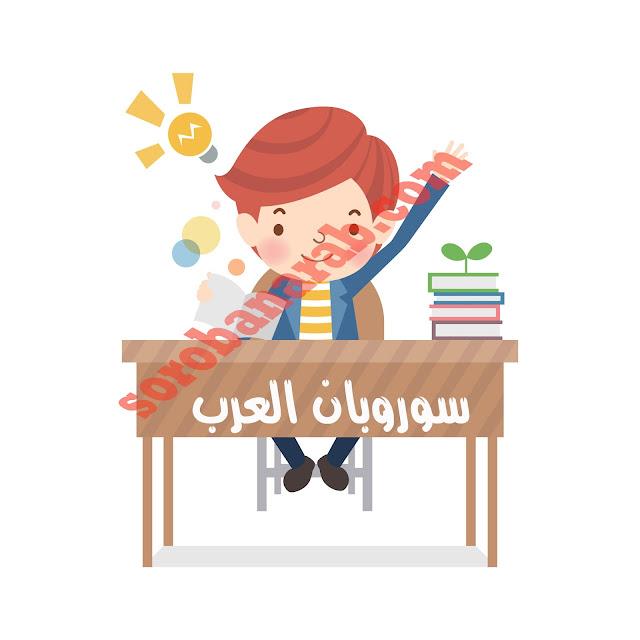 فكرة لتحفيز الطلاب في الامتحان #صورة