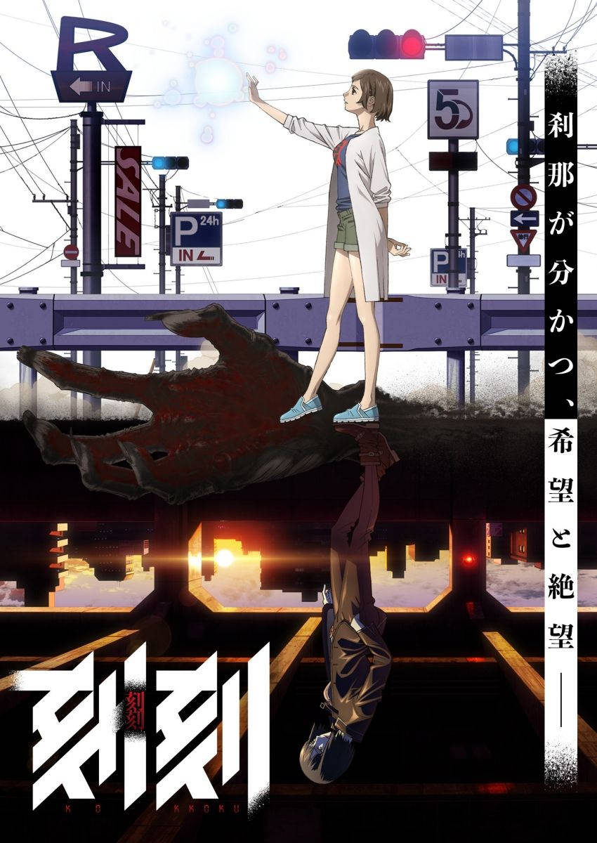 Plakat anime Kokkoku z Juri Yukawą na pierwszym planie