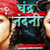 Chandra Nandini : Rajat Tokas helps Shweta Basu over....