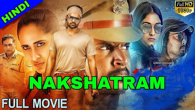 Mass Masala (Nakshatram) Hindi Dubbed Full Movie Download 720p HD