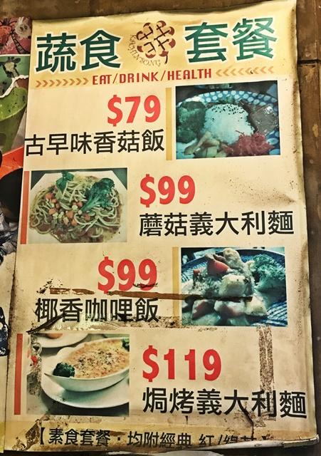 咖輕鬆比利時鬆餅專賣店~台北素食泡沫紅茶店、素食下午茶、近捷運劍潭站