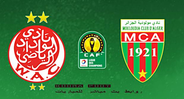 بث مباشرمباراة الوداد الرياضي ضد مولودية الجزائر