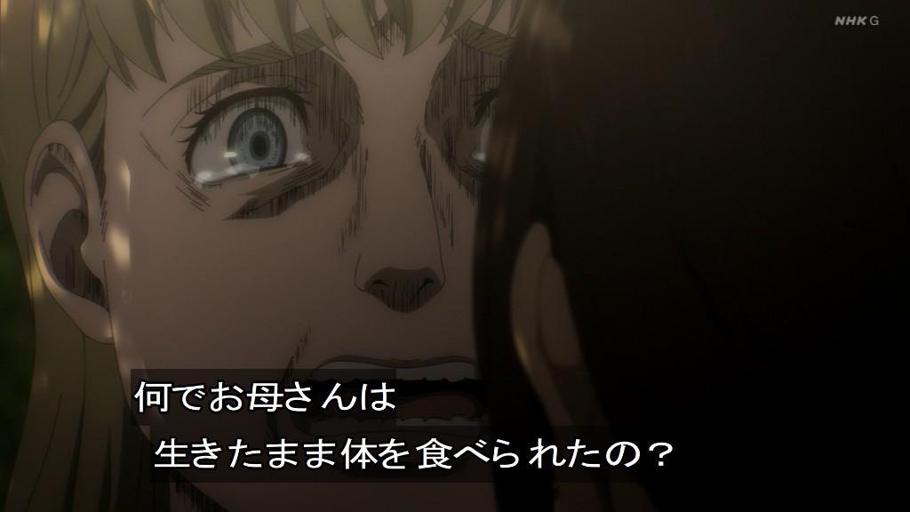 Shingeki no Kyojin Season 4 Episode 11