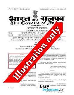 Gazette Notification