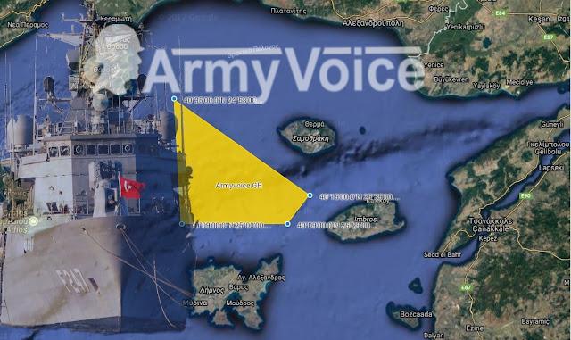 Αιγαίο: Τουρκική άσκηση - πρόκληση σε Θάσο, Λήμνο Σαμοθράκη