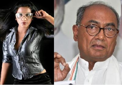Nisha Yadav, Digvijay Singh, Narendra Modi, Jhansi Ki Rani Laxmibai, Congress, Jhanse ka Raja