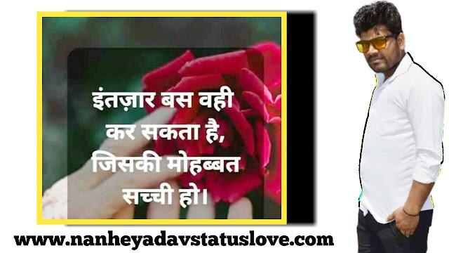 Wallpaper With Shayari    प्यार की शायरी   दिल को छू लेने वाली हिंदी शायरी   Download