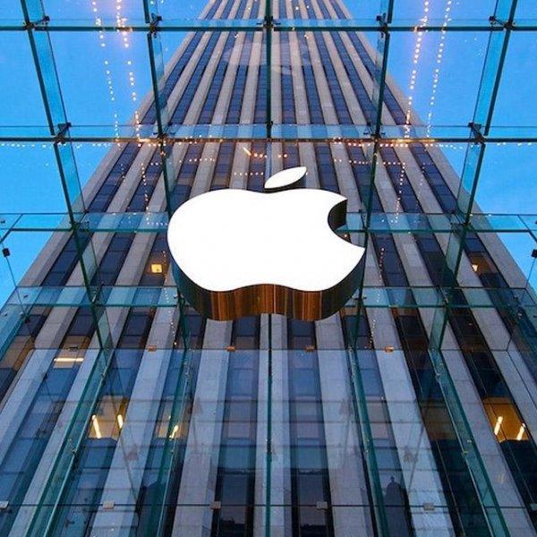 Apple copany logo