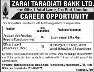 https://www.pakistanjobsbank.xyz/2020/01/Zarai-Taraqiati-Bank-ZTBL-Jobs-2020-Careers-Opportunities.html