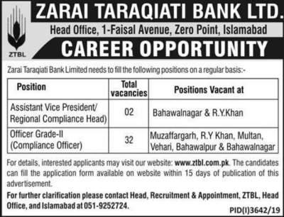 https://www.pakistanjobsbank.xyz/2020/01/Zarai-Taraqiati-Bank-ZTBL-Jobs-2020-Careers-Opportunities.html