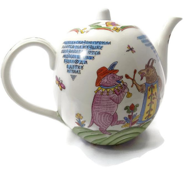 Vintage large Russian Teapot With Lubok Folk Art Illustrations