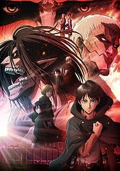 Attack on Titan ~Chronicle~