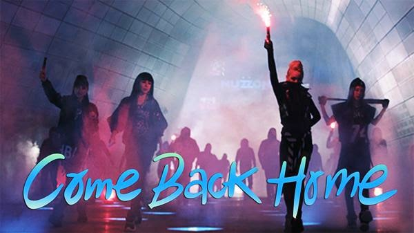 2NE1 Wallpaper HD 2014 Come Back Home - Free Kpop Wallpaper Collection 2014