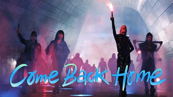 2NE1 Wallpaper HD 2014 Come Back Home - Free Kpop Wallpaper Collection 2014