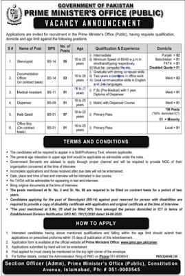 Recruiting Jobs in Prime Minister Office June 2021