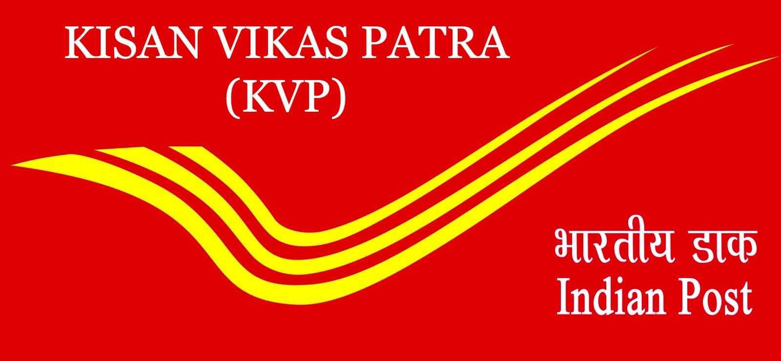 किसान विकास पत्र (KVP) - पात्रता, सुविधाएँ, ब्याज दरें और नामांकन की सुविधा - myfirstwebs