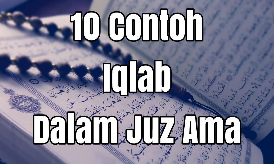 10 Contoh Iqlab Dalam Al Quran Surat Pendek Juz Ama
