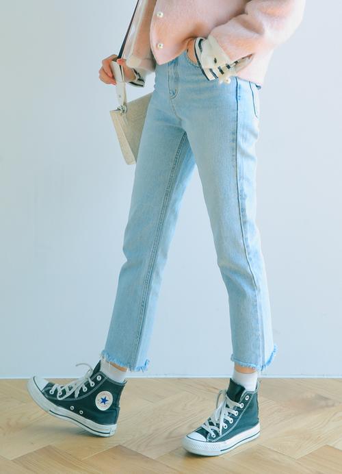 High-Rise Fringe Hem Jeans