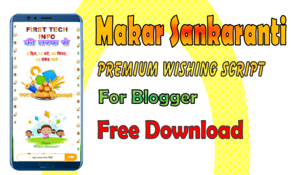 Makar Sankranti Pro Wishing Script For Blogger 2021 Free Download