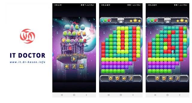 Game: Wild Block Puzzle