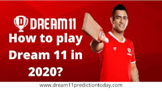 How to play dream11 in 2020 | dream11 Kaise khele ?