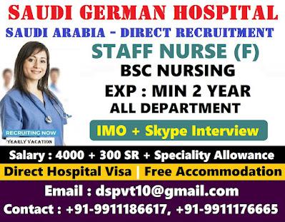 URGENTLY REQUIRED STAFF NURSES (F) FOR SAUDI GERMAN HOSPITALS, SAUDI ARABIA