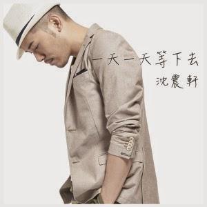 Sammy Sum 沈震軒 Gong Do Bin Jan 講多變真 Pinyin Lyrics www.unitedlyrics.com