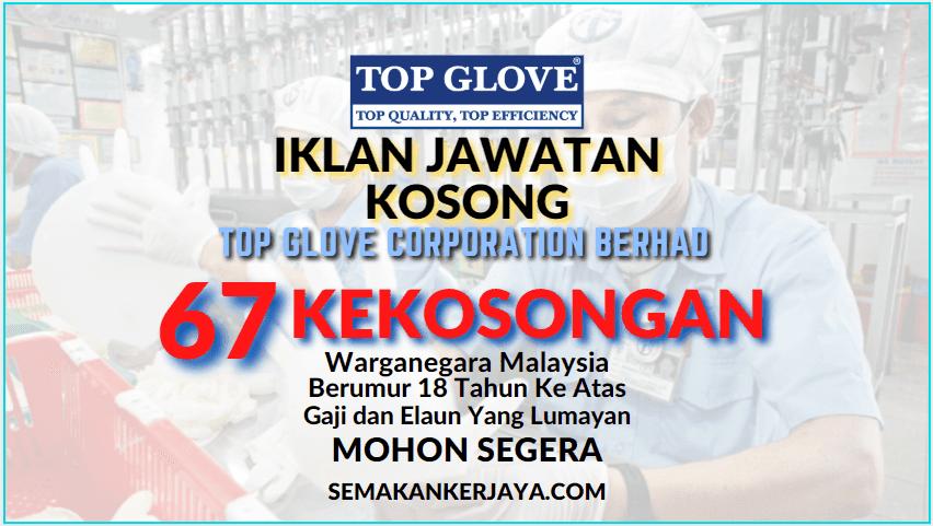 Top Glove Vacancies