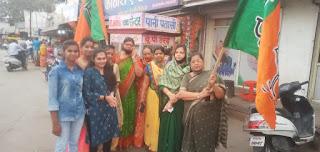 कांग्रेस कार्यालय के सामने भाजपा महिला मोर्चा ने किया प्रदर्शन
