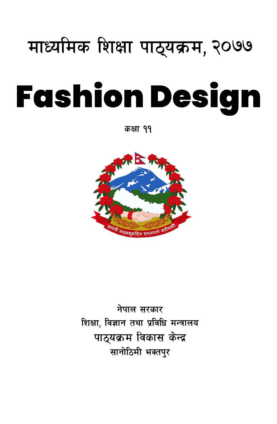 Grade-11-XI-Fashion-Design-Curriculum-Subject-Code-Fad325-2077-DOWNLOAD-in-PDF