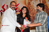 Rakshaka Bhatudu Telugu Movie Pre Release Function Stills  0051.jpg