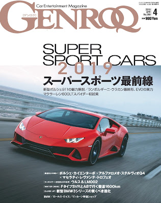 GENROQ (ゲンロク) 2018年04月号 zip online dl and discussion