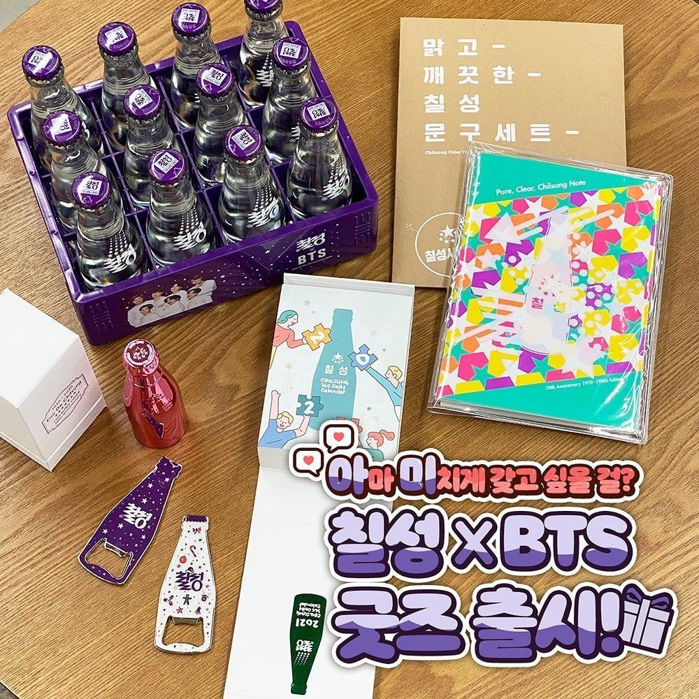 Celebrate Anniversary Together, BTS X 'Chilsung Cider' Releases Limited Edition Merchandise
