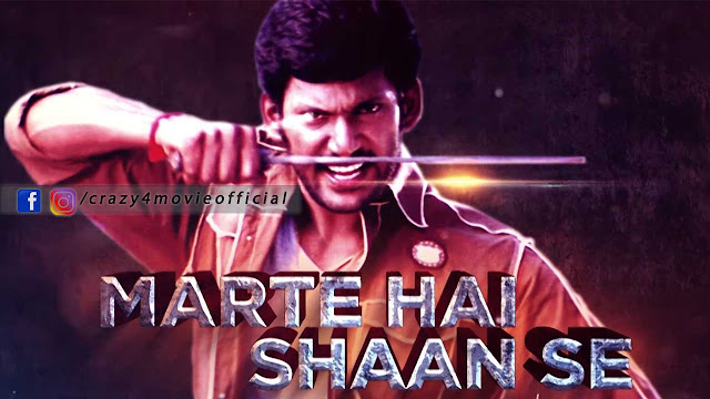 Marte Hai Shaan Se Hindi Dubbed Movie