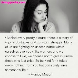 Muniba Mazari quotes , The Iron lady of Pakistan,muniba Mazari story, Muniba Mazari painting, Muniba Mazari speech , Muniba Mazari son, muniba Mazari motivational speaker