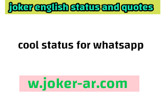 Cool Status for Whatsapp 2021, Best facebook Quotes in english - joker english