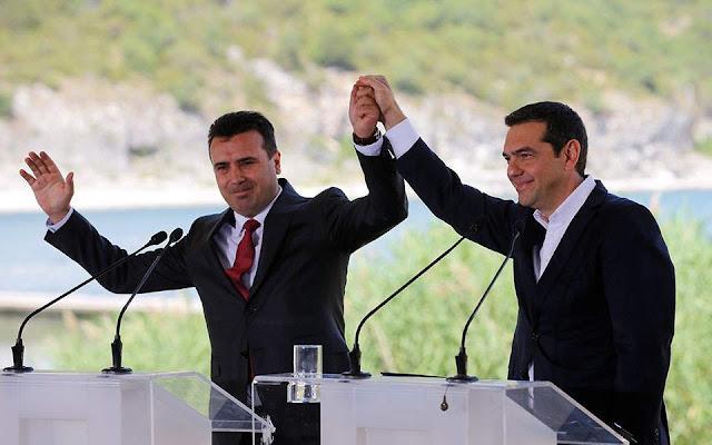 Απαράδεκτη η διασύνδεση Μακεδονικού και χρέους
