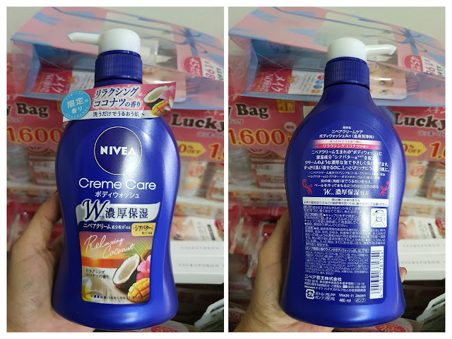 Sữa tắm Nivea cream care body wash, Nội địa Nhật